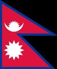 najdziwniejsze flagi świata - Nepal