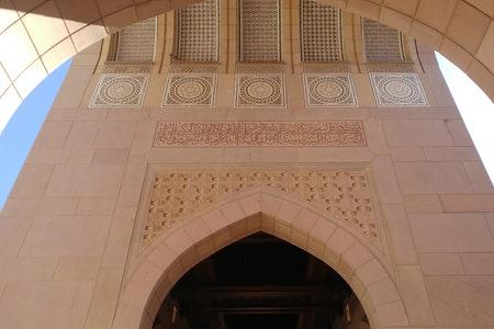 Państwo na O - Oman